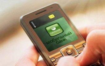 Мобильный банк Сбербанка: как подключить