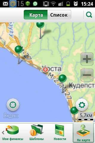 карта ближайших офисов обслуживания, банкоматов и терминалов Банка.