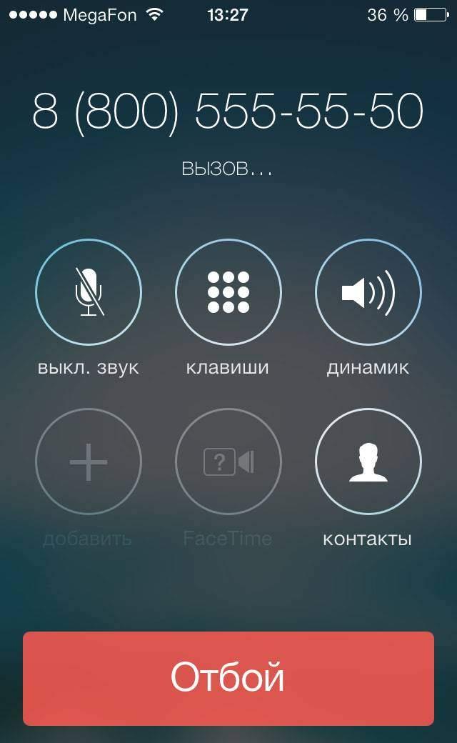 Блокировка карты по телефону