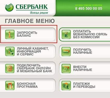 Почта банк ишим кредит