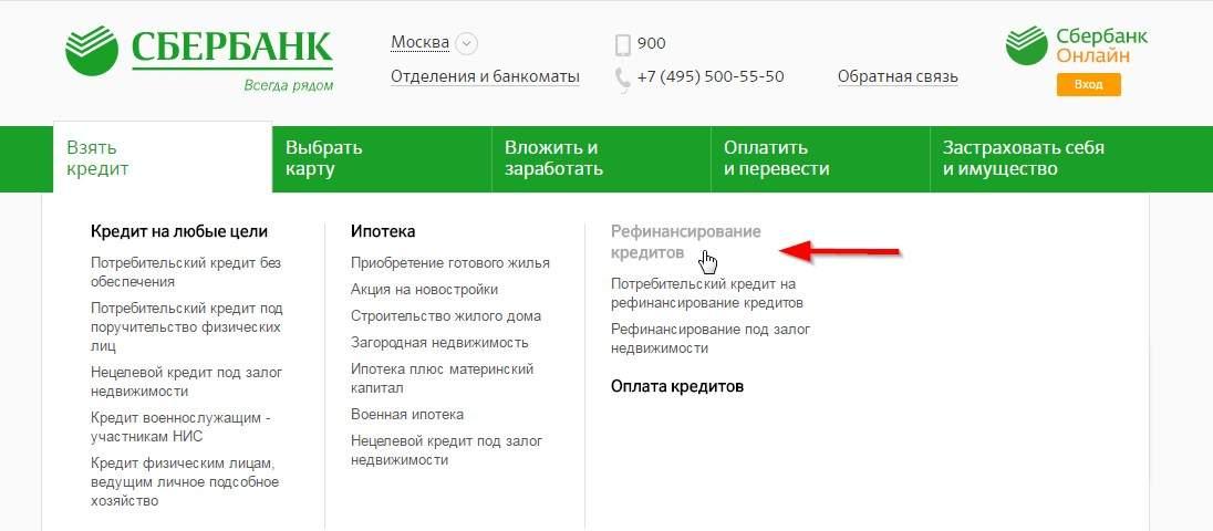 Кредитная карта онлайн заявка без справок без отказа с плохой кредитной
