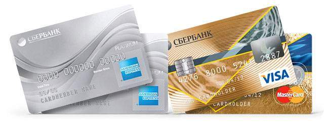 лимиты по премиальным и золотым картам в Сбербанке