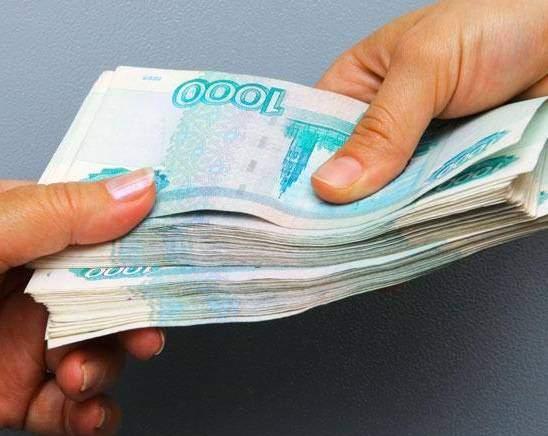 Через сколько после одобрения кредита выдают деньги кредит под залог коммерческой недвижимости ип