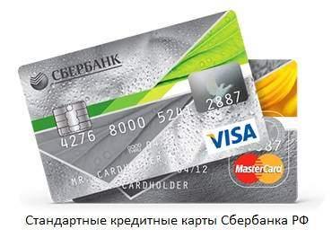 две кредитные карты шымкента