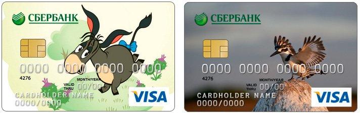 Сбербанк дизайн карт