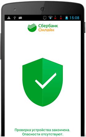 Обновленное приложение для Android