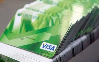 Особенности кредитования зарплатных клиентов