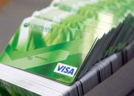 кредитование зарплатных клиентов