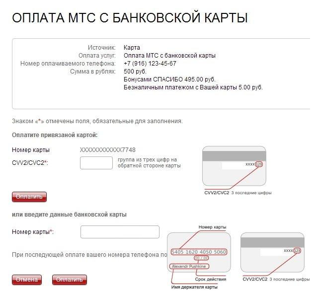 Русский экспресс официальный сайт
