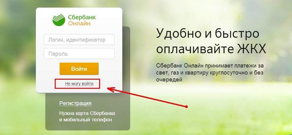 восстановить фото онлайн бесплатно