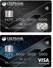Премиальные банковские карты