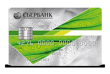 Сменить пин-код карты Сбербанка