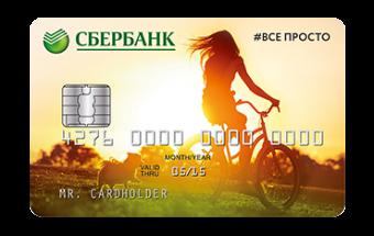 Дебетовые и кредитные молодежные карты