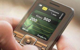Тарифы Мобильного банка: «Экономный» и «Полный»