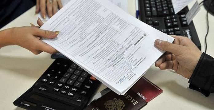 Страхование кредита в сбербанке как отказаться