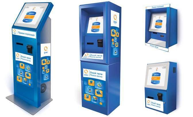 Изображение - Способы пополнения карты сбербанка qiwi-terminali