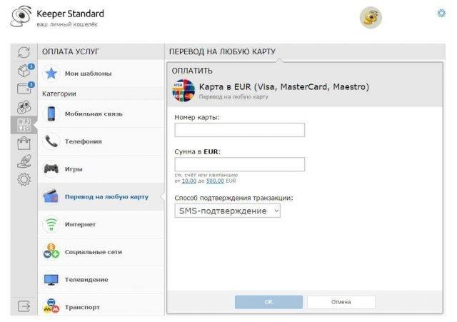 Изображение - Способы пополнения карты сбербанка sber-popolnit-kartu-webmoney2-640x451