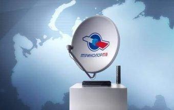 Как оплатить Триколор-ТВ через Сбербанк Онлайн
