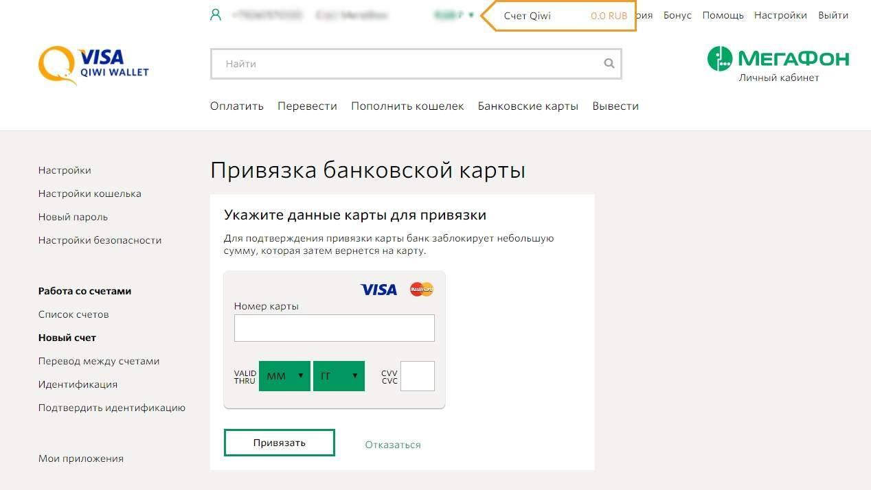 Mainfinru: Банки и финансы России