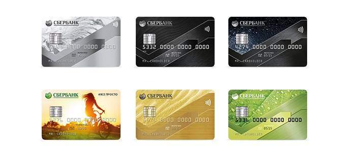 Сбербанк виды дебетовых карт
