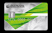 Стандартная кредитная карта