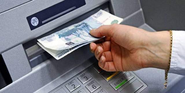 С кредитной карты не снимаются деньги