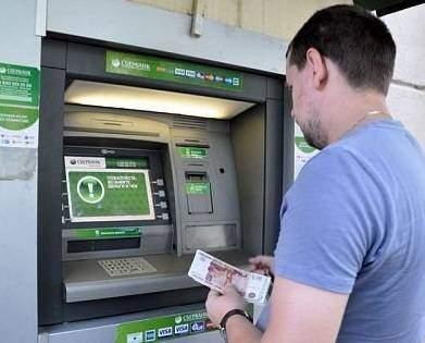 с кредитной карты сбербанка снять деньги наличными