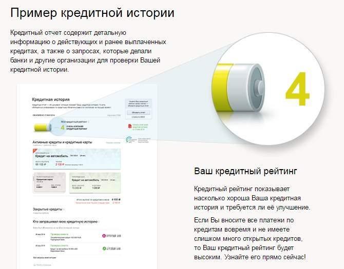 как оплатить кредит через интернет банкинг белагропромбанка