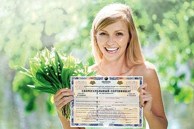 Выгода сберегательных сертификатов Сбербанка