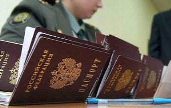 Оплата госпошлины за паспорт через Сбербанк