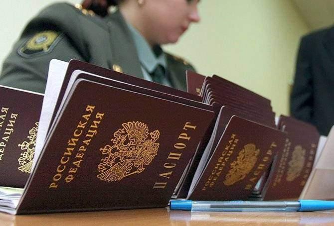 Госпошлина на получение паспорта в 14 лет 2020 году реквизиты