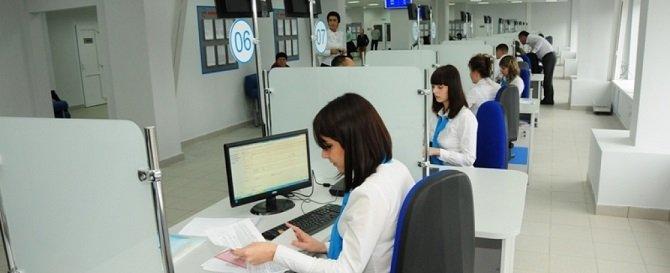 Как оплатить госпошлину за паспорт через Сбербанк Онлайн