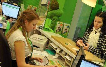 Как повторно подать заявку на кредит в Сбербанке