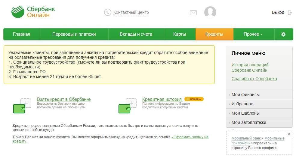 Займы на Яндекс Деньги до 200000 рублей онлайн, без отказа!