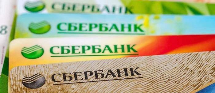 Взять кредитную карту в Совкомбанк в Курске - Халва