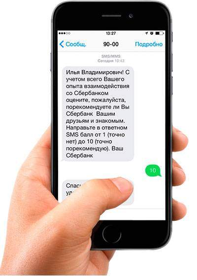 Оценить мобильный номер онлайн