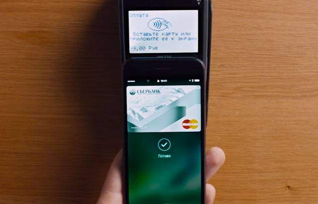 как платить с iphone