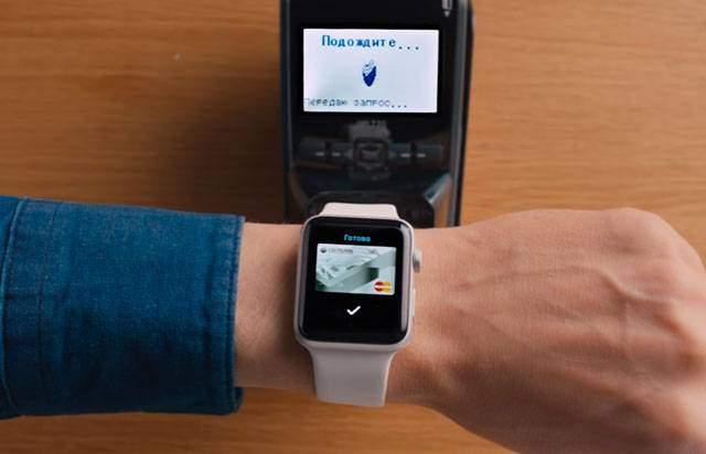 как платить с Apple Watch