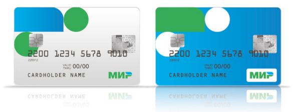 Банковская карты мир заказать как взять кредит в чехии у сбербанка