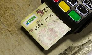 Лимиты на платежи и переводы