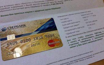 Кредит Европа Банк кредитная карта: условия