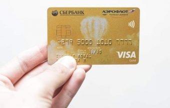 Кредитная и дебетовая карта Виза Голд Сбербанк