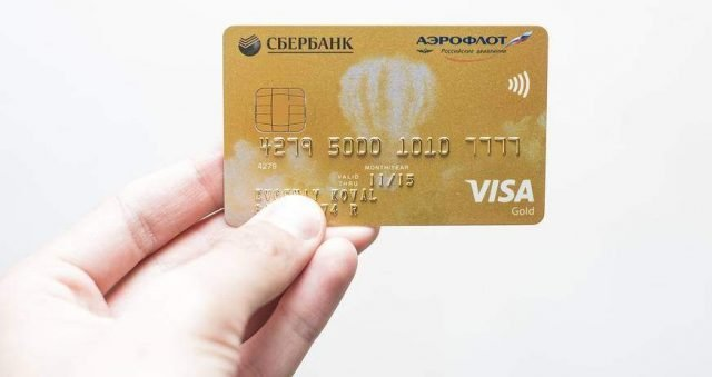 золотая карта Сбербанк Visa Gold