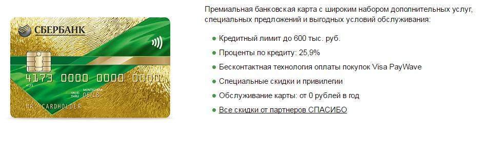 Обменный сервис E-Obmen, Visa, MasterCard, BTC, Perfect