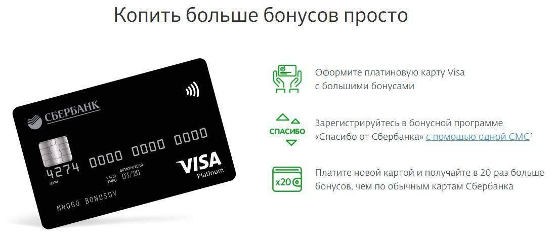 единовременное погашение кредита