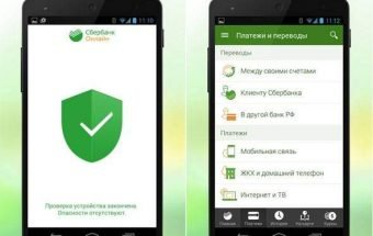 Приложение Сбербанк ОнЛайн на Android