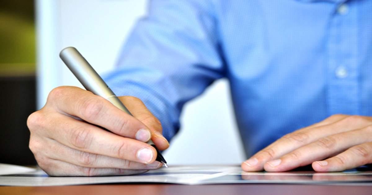 Написать заявление установленного образца