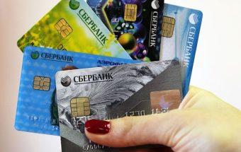 Условия пользования кредитными картами Сбербанка