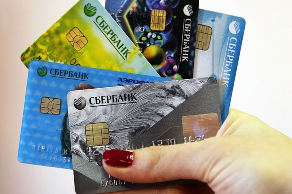 Варианты кредитных карт сбербанка