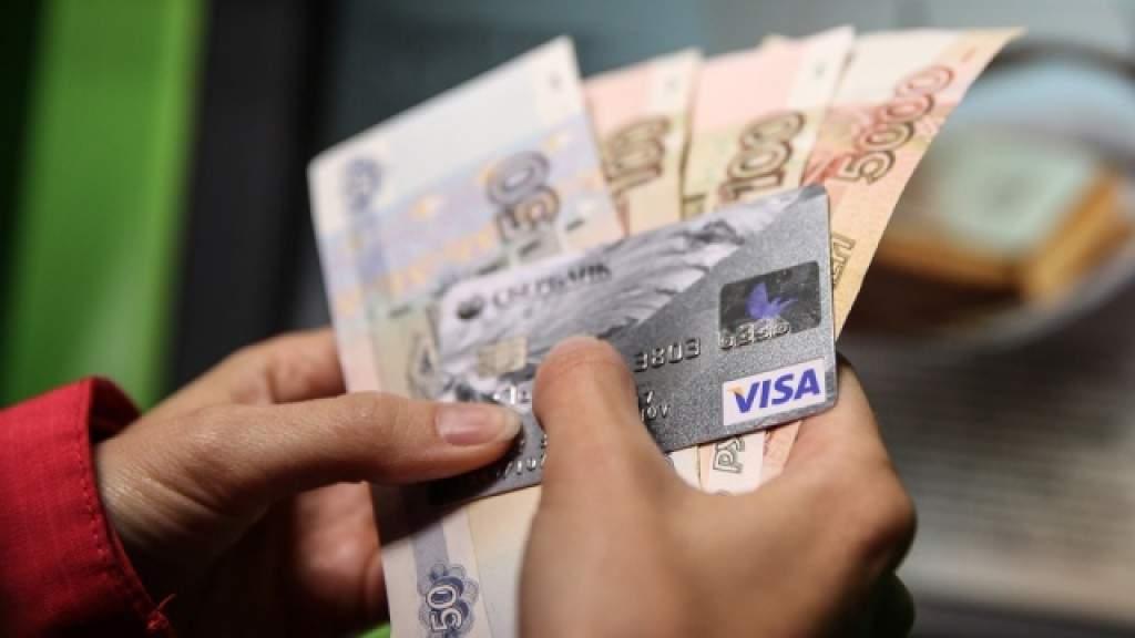 Кредитная карта Сбербанка